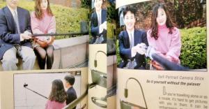 SelfieStick1995Japan
